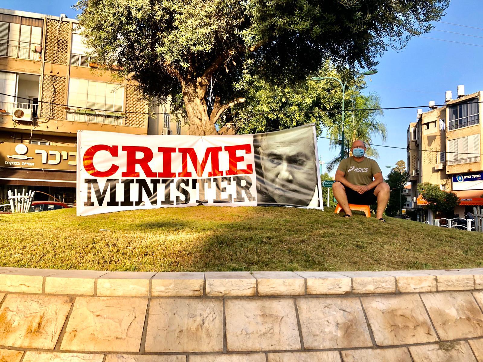 קריים מיניסטר ומשטרת ישראל מגיעות לבית המשפט