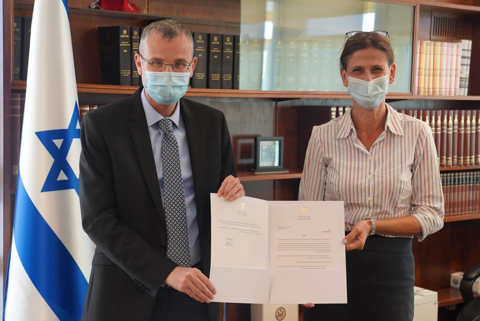 """ח""""כ מיכל קוטלר-וונש מונתה למתאמת מול בית הדין הבין לאומי"""
