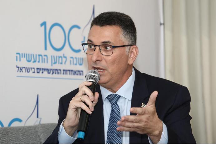 השר סער: ״אוביל מהלכי חקיקה להתמודדות עם הפשיעה במגזר הערבי״