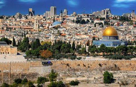 אפליית מפגינים יהודים בהר הבית